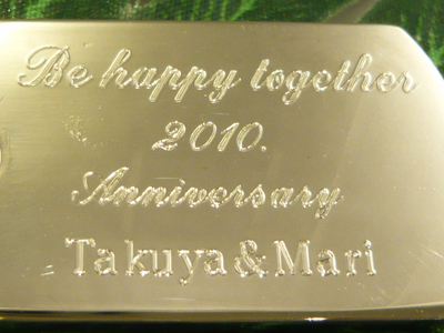 ふたりだけの記念日に素敵な言葉で祝う★世界にただひとつ・・アニバーサリープレートペアネックレス【一緒に幸せになろうね】