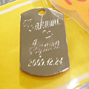 筆記体にハートと記念日刻印・刻印id携帯ストラップ