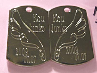 2010年8月ご購入:滋賀県T様 男性 オリジナルIDペアストラップ【Bタイプ:ゴシック体,ふたつの羽根が幸せを運ぶ♪ふたりの名前&日付】